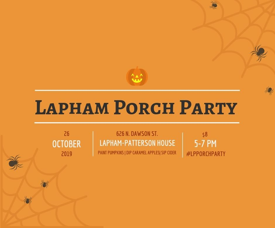 porch party website