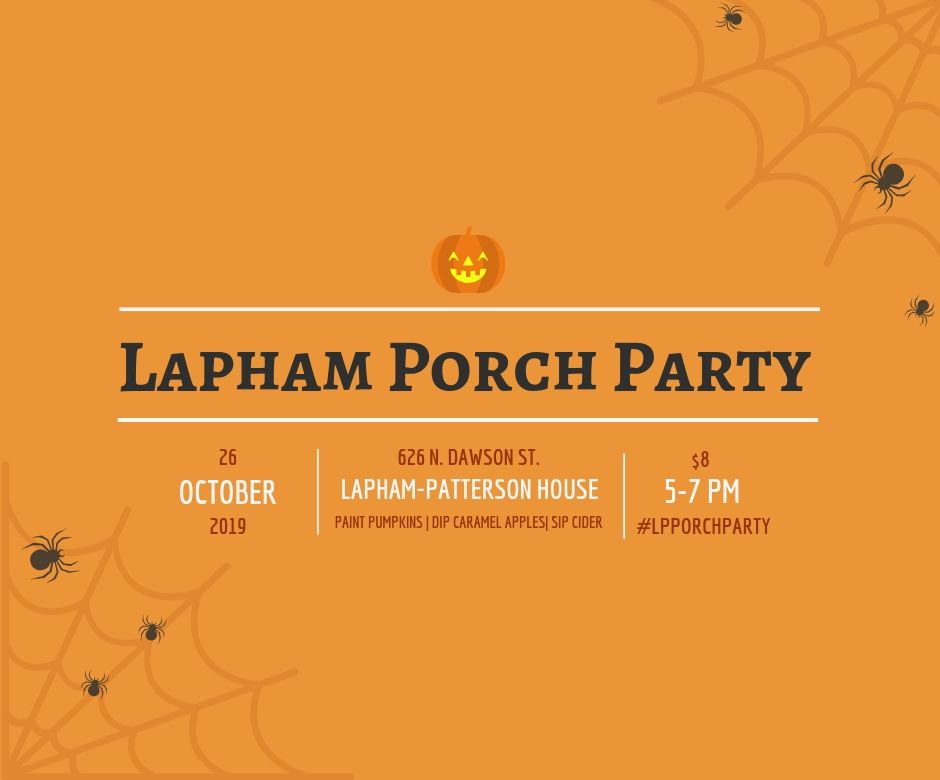 porch party website